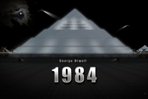: 1984, Georges Orwell