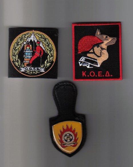 ecusson pucelle suisse + usa + grece  gimp chien de sauvetage et pucelle