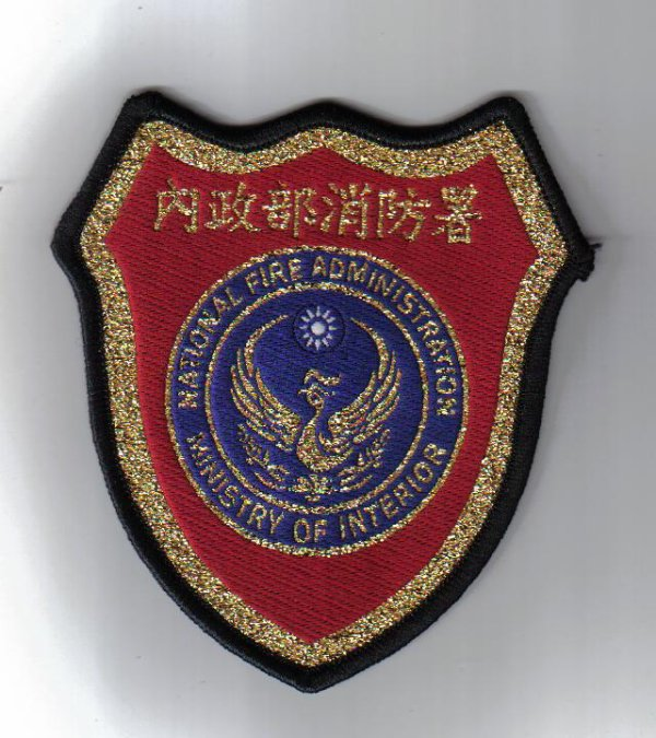 ecusson d e Taiwan  national fire  administration