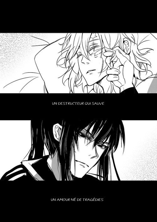Doujinshi DGM : For you (Yullen) /!\ R18 /!\ [partie 4]