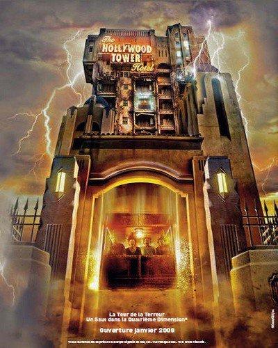 La tour de la terreur.