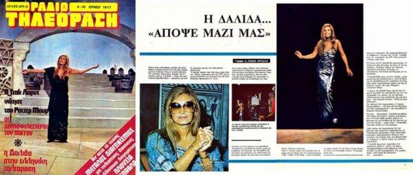 Dalida - Magazine Grèce - 1977