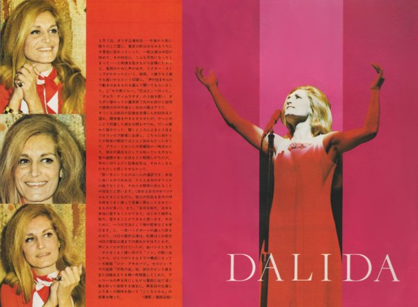 Dalida au Japon / In Japan / 1974