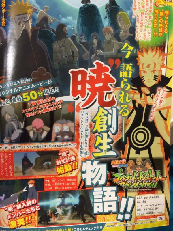 07 Mars:Naruto chapitre 667 Vf + Scan Naruto Shippuden Ultimate Ninja Storm Revolution