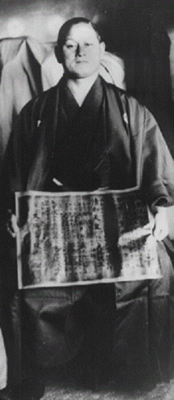 Takuma HISA (1934)