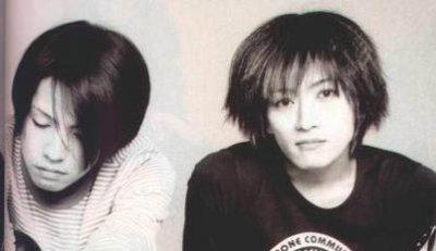 CHAPITRE QUATRE - Hyde/Tetsu