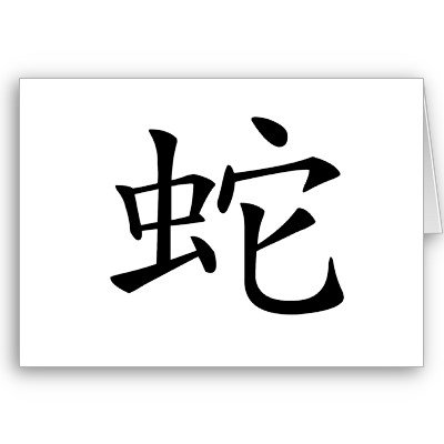 Mon signe astrologique Chinois