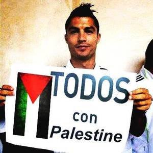 Palestine mi amor, israël mise à mort !