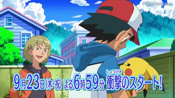 Pokemon saison 14 best wishes narutosennin2a - Pokemon saison 14 ...