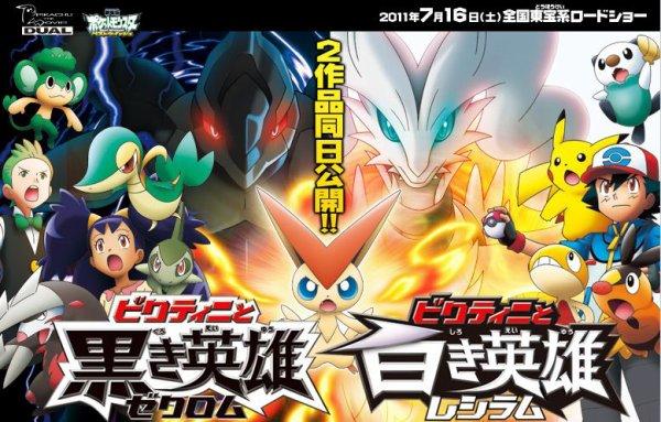 pokemon victini et le sombre héros ou   victini et le héros blanc
