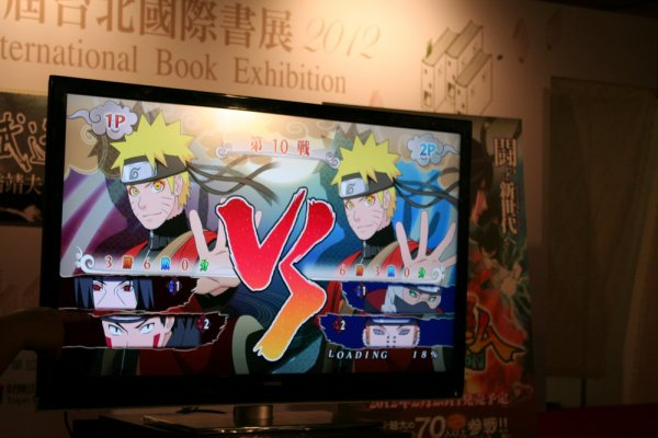 Naruto Generations  from Taipei International Exhibition