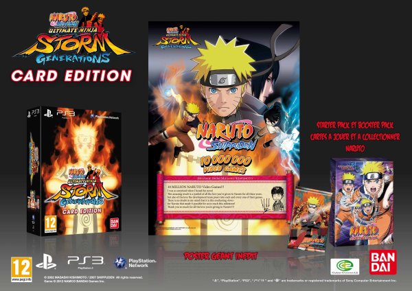 NARUTO SHIPPUDEN: Ultimate Ninja Storm Generations  collector