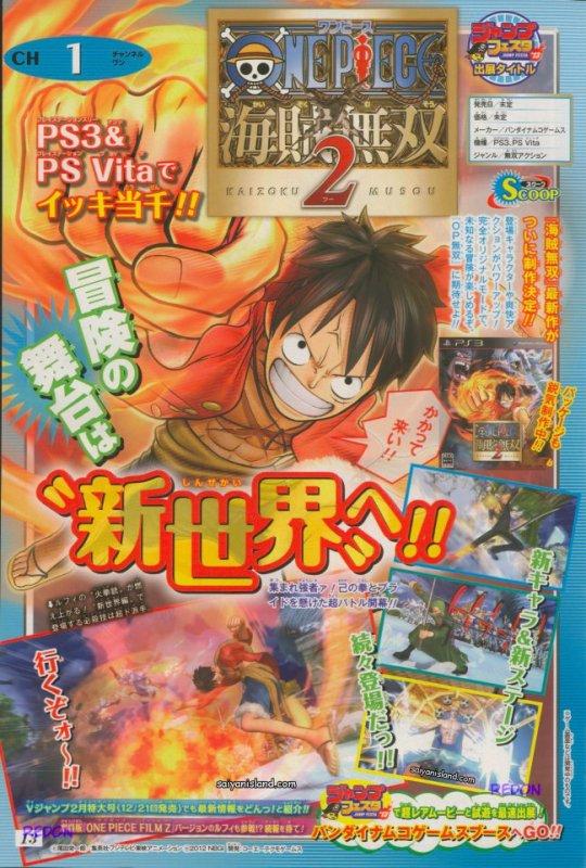 One Piece Pirate Warriors 2 est officiellement annoncé