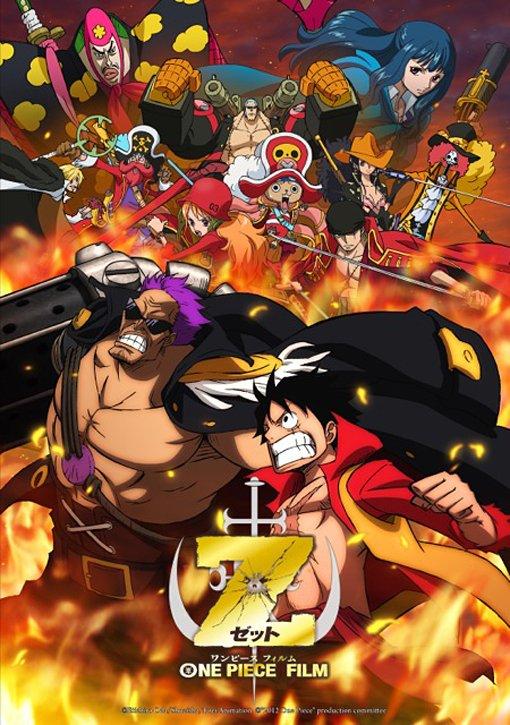 One Piece Film Z  Trailer 2