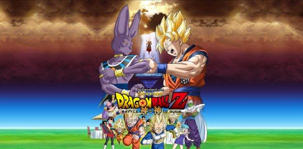 Dragon Ball Z  La Bataille des Dieux