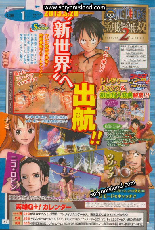 One Piece: Pirates Warriors 2