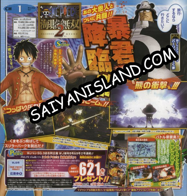 One Piece Pirates Warriors  confirme Bartholomew Kuma jouable!