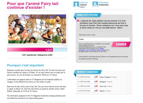 pétition pour que l'animé de fairy tail continue