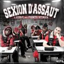 Photo de Sexion-da-sow