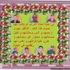 a 100/100 amazigh