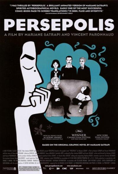 NEW YORK FILM CRITICS 2007 Persepolis