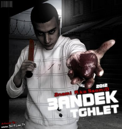 NeW SiNGLe 2NaMi SsaMiD - +18ans [3aNDeK TGHLeT.. ] 2011 / 2012