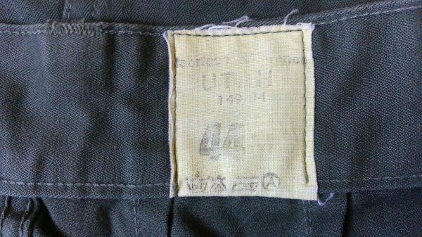 Pantalon personnel feminin, armée de l'air