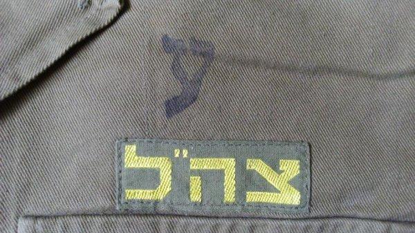 ISRAEL : Chemise.