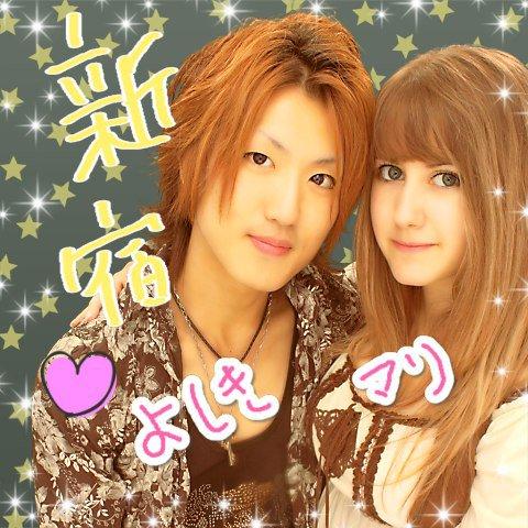 Purikura avec Yoshiki
