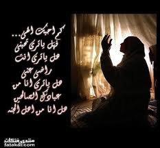 assalamou 3alaykoumi