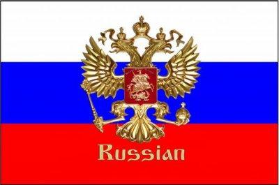 """♥ .. """"России, матери всех .."""" .. ♥"""