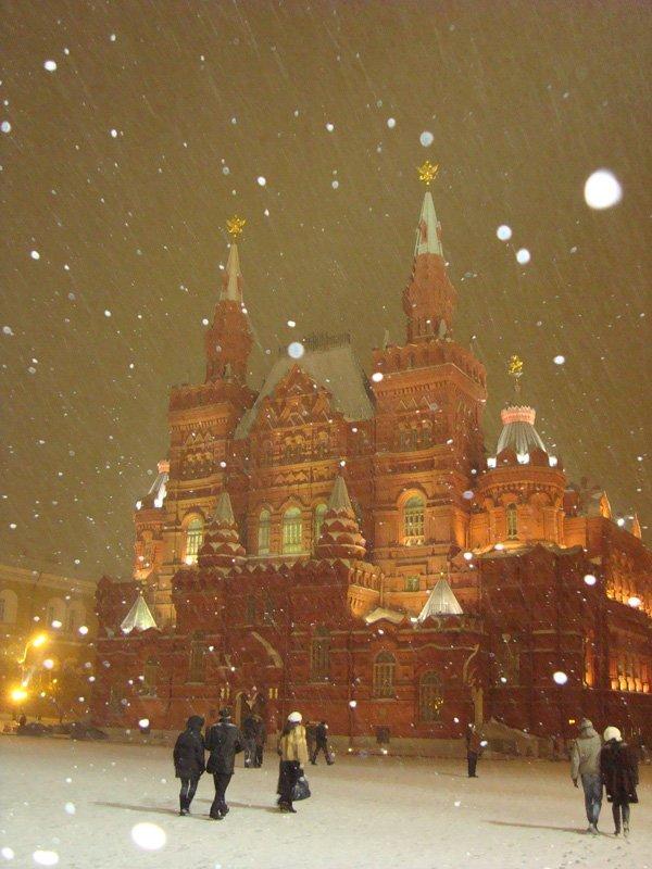 """.. """"Москва"""" .."""