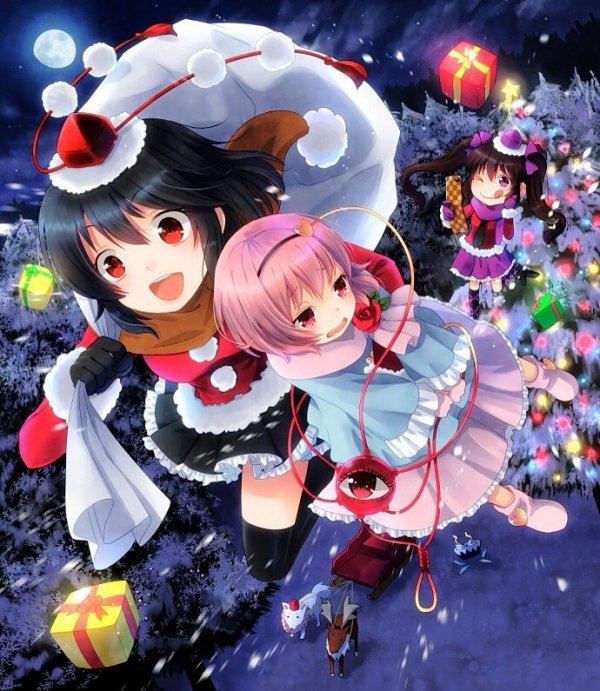 Joyeux Noël .! :D