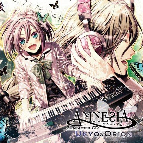 Ukyo et Orion de Amnesia ...?