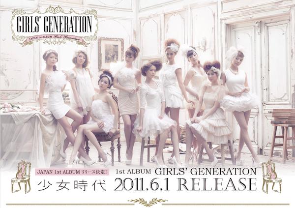 Bienvenue ☠ ★ ☠  Girl's Generation  ☠ ★ ☠