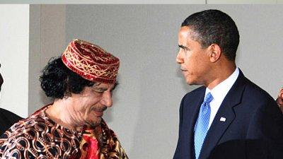 Barack Obama & Mouamar Kaddafi