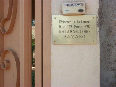 l'entrée de la residence foukaroise