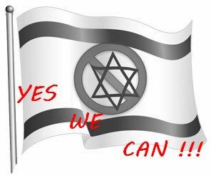 BOYCOTT ISRAEL CA MARCHE !!!