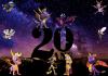 Spyro 20 ans