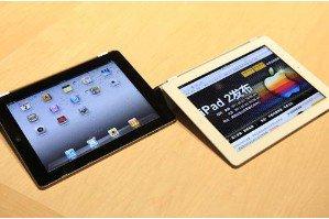 Apple: l'iPad 2 est disponible !