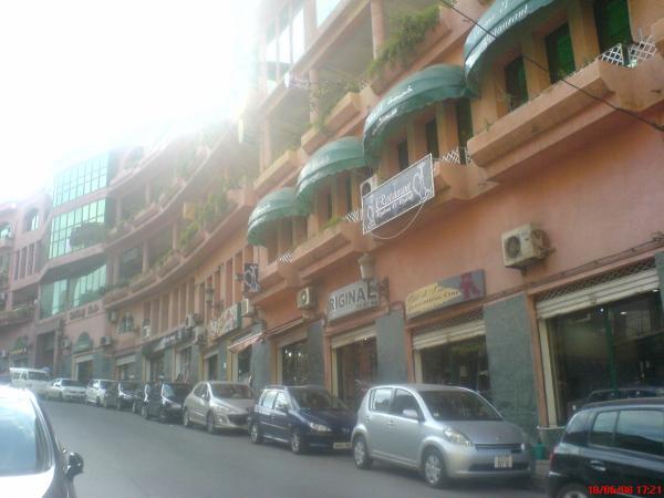ALGER El Mouradia Centre Commercial El Khalidj  الجزائر العاصمة +100 Fans