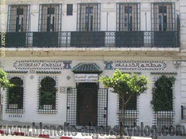 ALGER Restaurant El djanina الجزائر العاصمة  +100 Fans