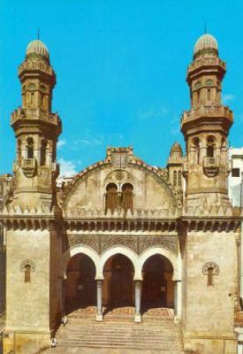 ALGER Mosquée des Ketchaoua