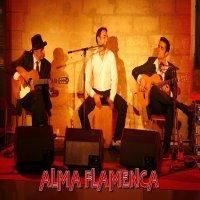 "Album inconnu (23/10/2007 12:0 / ALMA FLAMENCA  la """"CANASTERA"""" (2008)"
