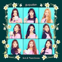 Act.2 Narcissus / gugudan - 나 같은 애 (A Girl Like Me) (2017)