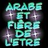style-marocain44