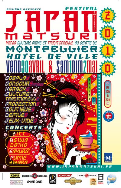 Japan Matsuri 2010