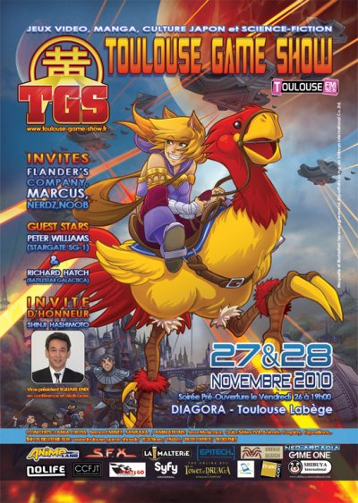 TGS 2010
