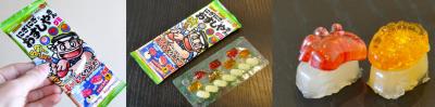 Les bonbons Sushi