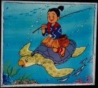 La Légende d'Urashima Taro